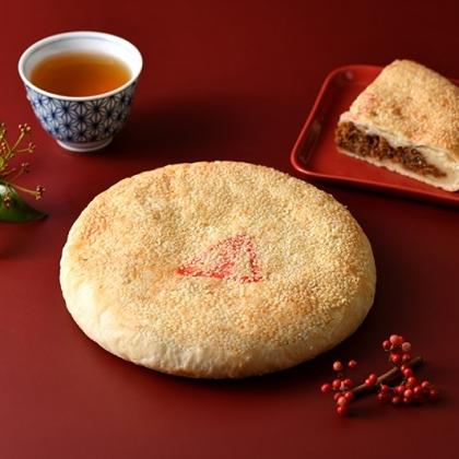 一斤素食餅(全素)
