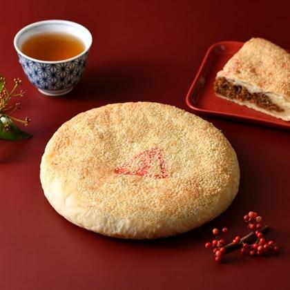 一斤水晶餅(白雪酥)(全素)