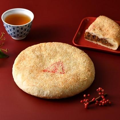 一斤紅豆麻糬(全素)