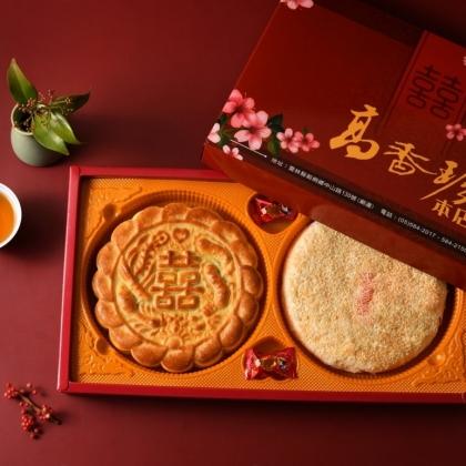 龍鳳對餅禮盒